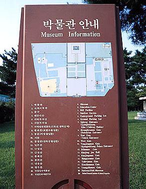 国立民俗博物馆_韩国景点_韩游网
