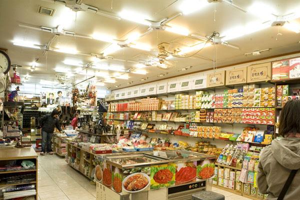 向日葵食品店_韩国购物_韩游网