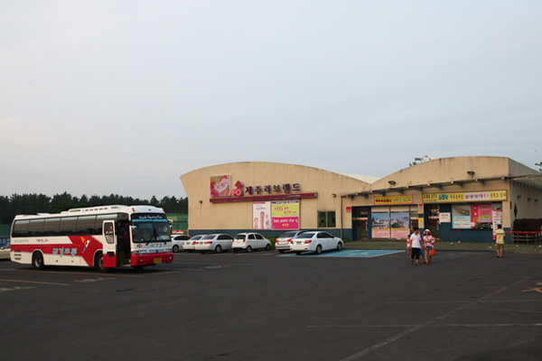 济州爱情乐园6