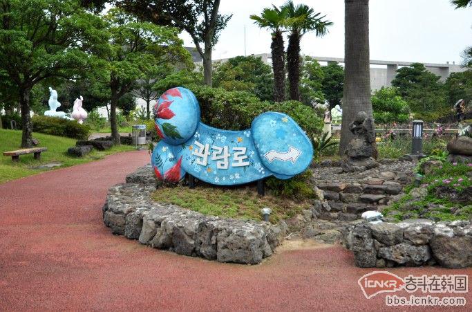 济州爱情乐园_韩国景点_韩游网