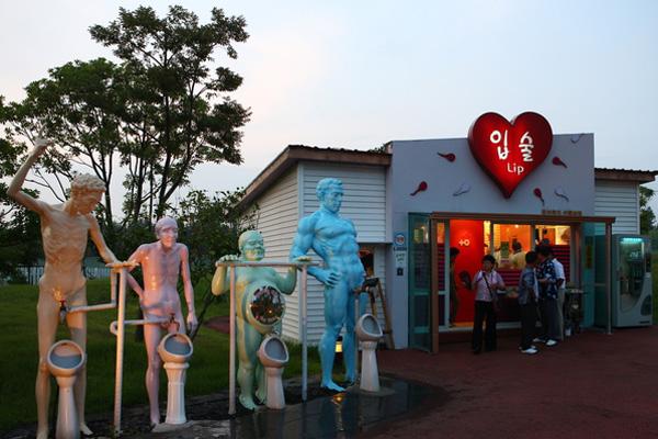 济州爱情乐园7