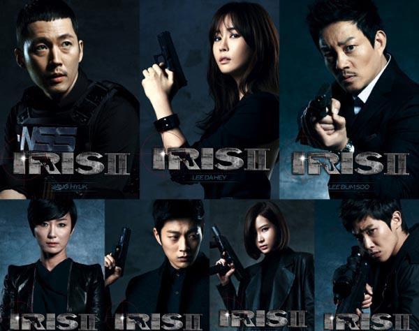 KBS IRIS2