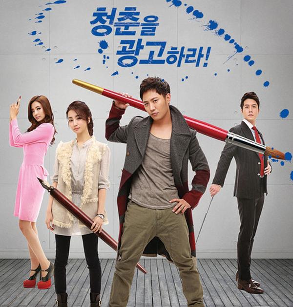 KBS 广告天才李泰白