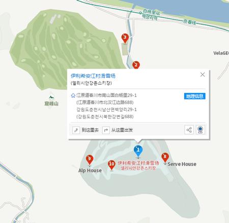伊利希安江.png