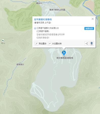 龙平.png