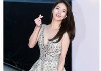 韩国首尔11月16日亚洲明星盛典女星红毯秀