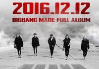 12.21 Bigbang强势回归预告!