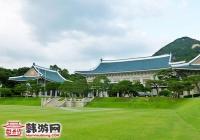 朴槿惠总统表示即将辞去韩国总统职务(11月29日14时发表第3次谈话)