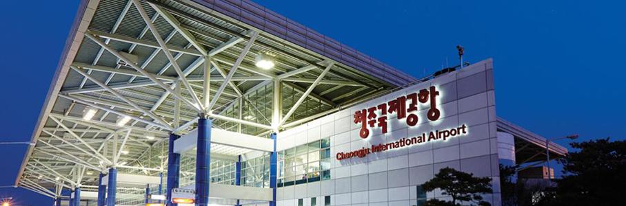 清州机场.jpg