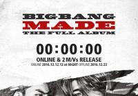 Bigbang第三张专辑《MADE》今夜12时发布,各位VIP准备好了吗?