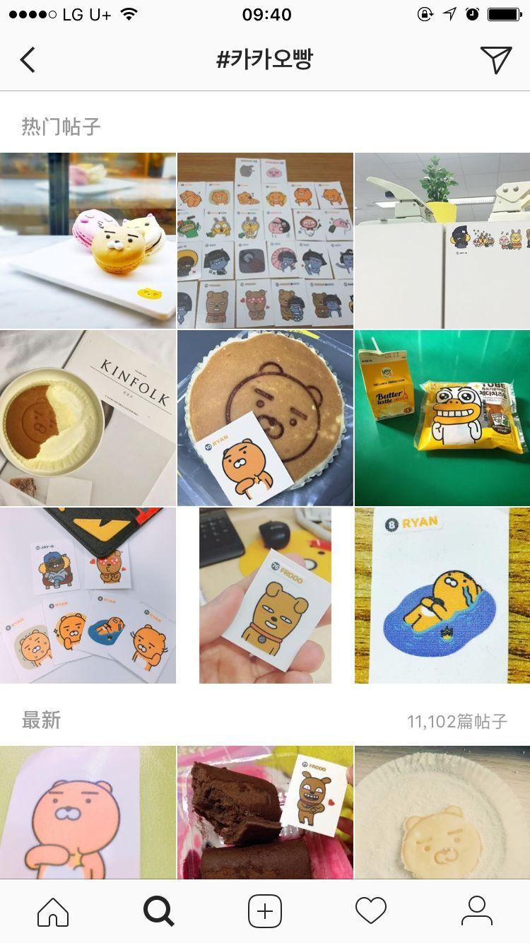 QQ图片20170105094433.jpg