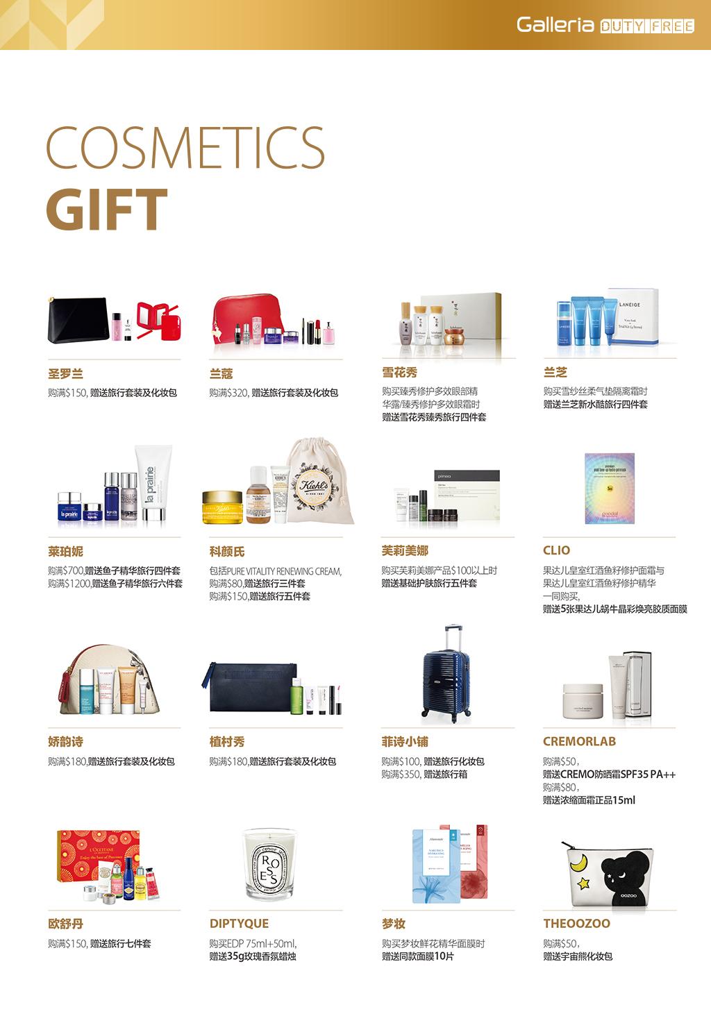 2___63___gift.jpg