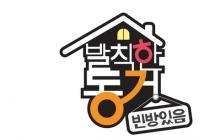 新综艺《无理的同居》正式上线,嘉宾阵容待定中~