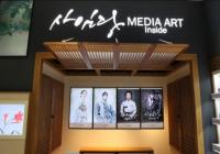 """都塔免税店""""师任堂馆""""特别开设,与热播韩剧来个亲密接触吧!"""