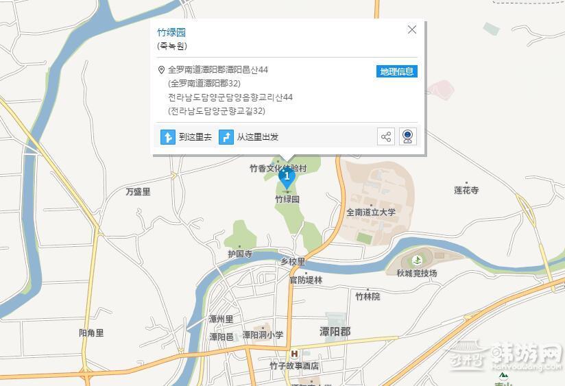 谭阳 地图.jpg