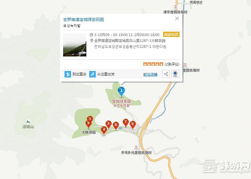 宝城 地图.jpg