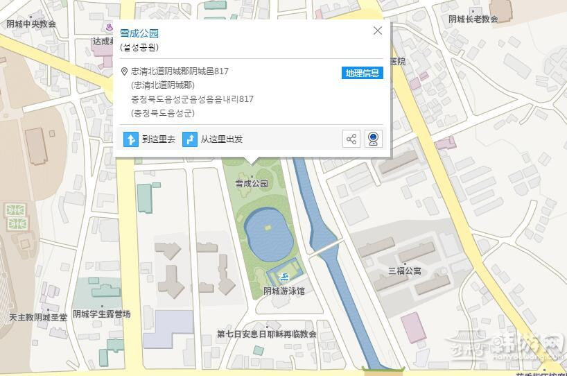 阴城 地图.jpg