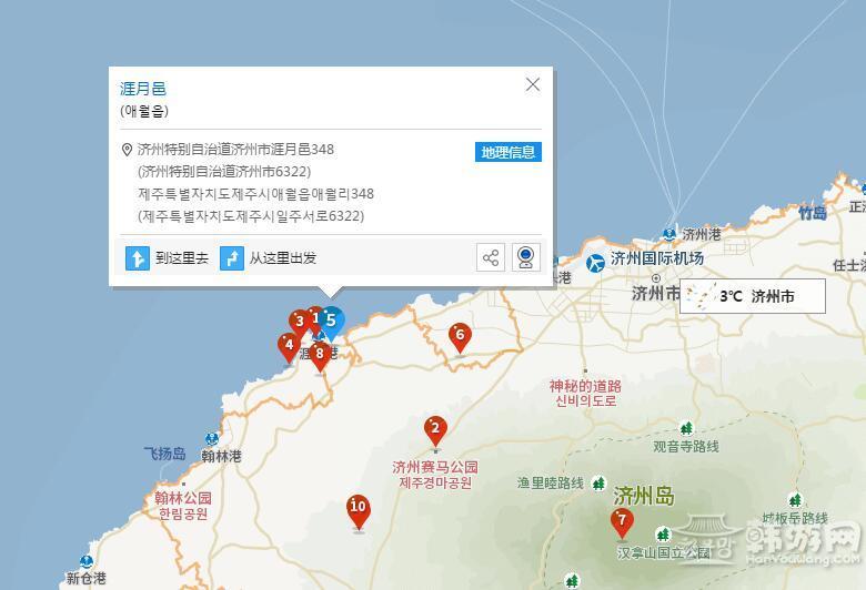 济州 地图.jpg
