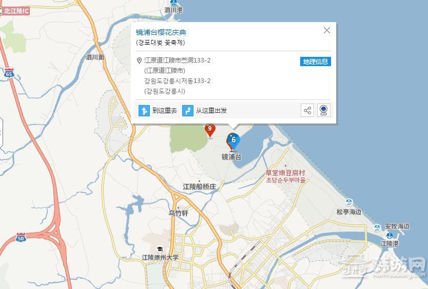 镜浦台 地图.jpg