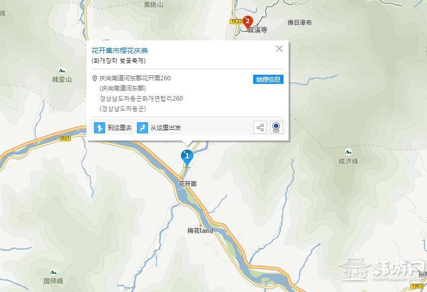 花开集市 地图.jpg
