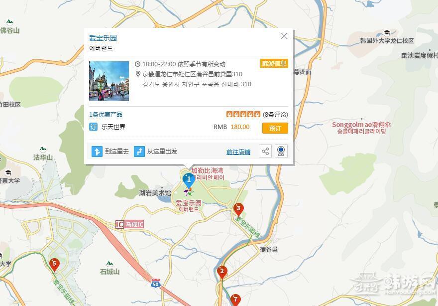 爱宝 地图.jpg