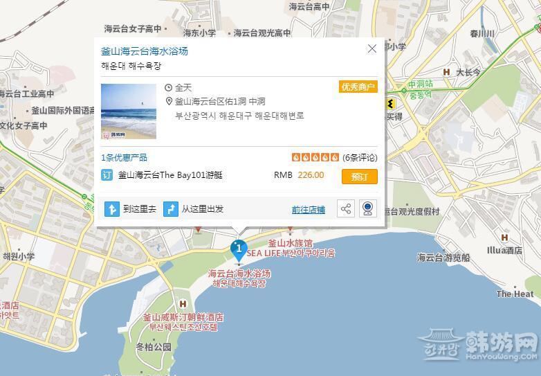 海云台 地图.jpg