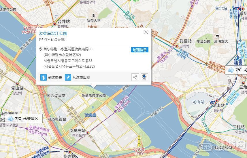 首尔烟花 地图.jpg