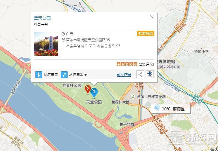 天空公园 地图.jpg