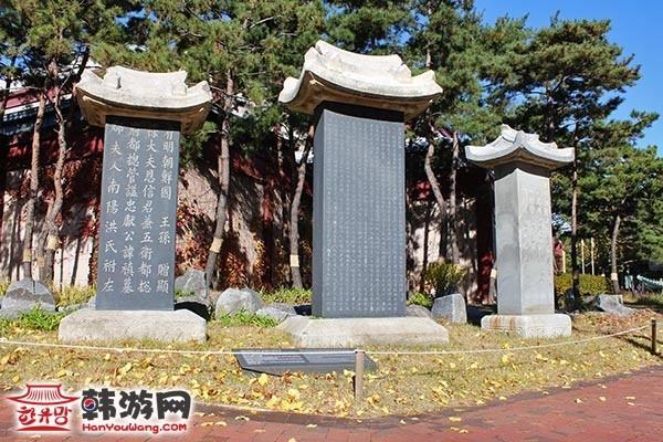 庆熙宫1.jpg