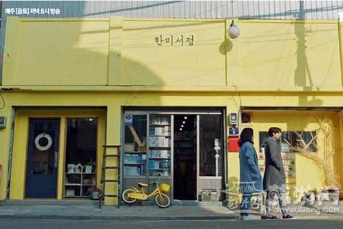 韩美书店5.png
