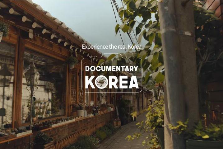 纪实韩国--体验真是韩国.jpg