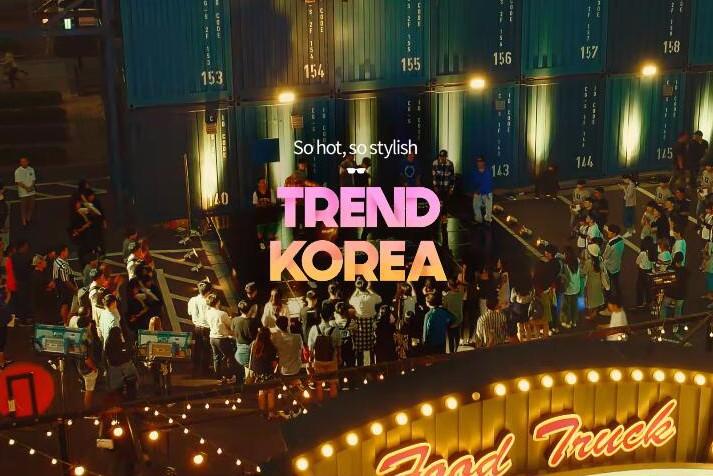 流行韩国--又潮又范儿.jpg