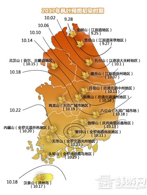 地图10.11.jpg