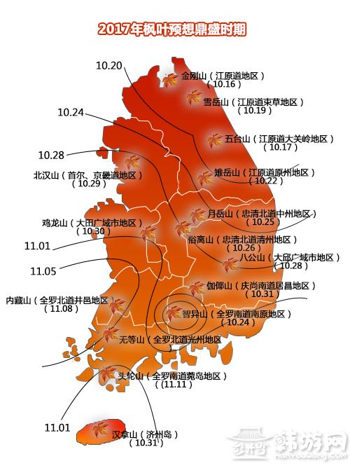 地图鼎盛10.11.jpg