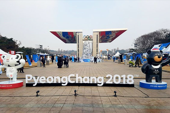 韩国2018平昌冬季奥运会圣火传递庆祝活动