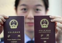 2018年最新中国公民游韩国免签许可指南