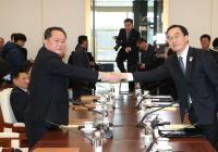 朝韩双方于1月9日在板门店结束高级别会谈