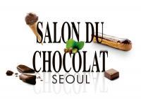 第四届韩国首尔巧克力沙龙