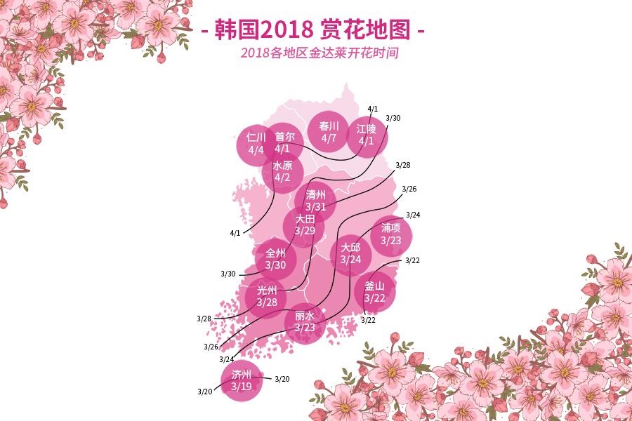 春花季地圖金達萊(1).jpg