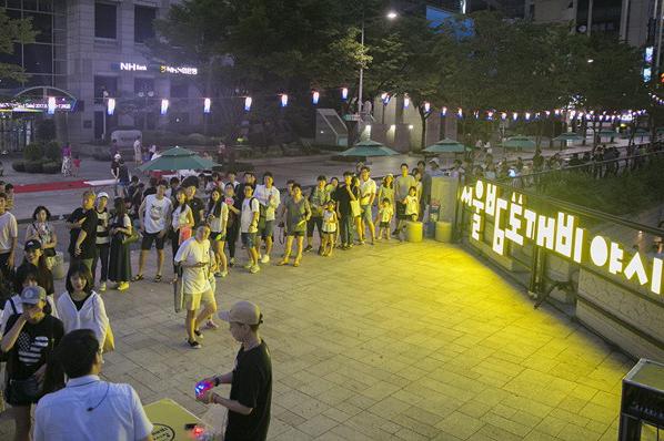清溪川时光误差市场1.jpg