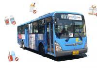 """首尔市""""市区公交车禁止携带食物""""详细标准"""