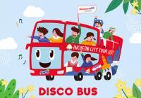 仁川城市游,双层巴士夜景游将于8月开始运营