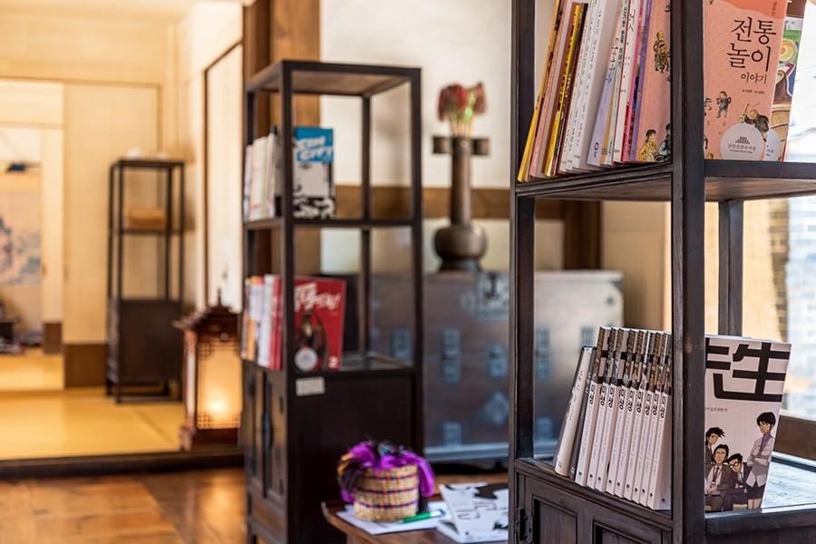 한옥+만화방+공간+-+민씨가옥2.jpg