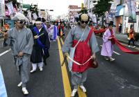濟州綜合文化慶典——耽羅文化祭2018