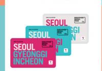 """外國人專用""""首爾轉轉卡首都圈特別版""""發行,選擇更多價格不變!"""