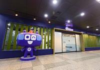 """首尔地铁7号线盘浦站变身为""""复合文化生活空间"""""""