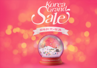 外國遊客專享優惠活動——2019韓國購物季