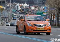 2月16日凌晨4點起,首爾出租車起步價將上調