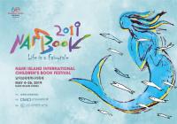 走進安徒生的童話世界,2019南怡島國際童書節