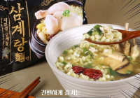 """韓國三養新款泡麪""""參雞湯麪""""限量上市"""